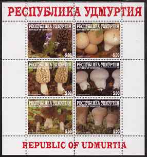 Udmurtia Republic 1999 Fungi perf sheetlet containing complete set of 6 values unmounted mint