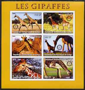 Congo 2003 Giraffes imperf sheetlet #01 (orange border) containing 6 values each with Rotary Logo, unmounted mint