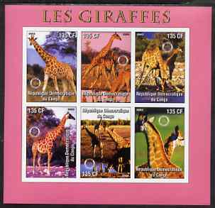 Congo 2003 Giraffes imperf sheetlet #02 (pink border) containing 6 values each with Rotary Logo, unmounted mint