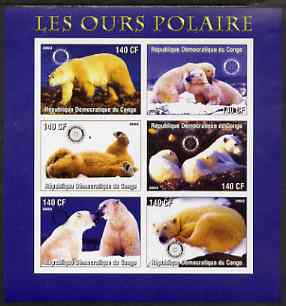 Congo 2003 Polar Bears imperf sheetlet #01 (blue border) containing 6 values each with Rotary Logo, unmounted mint