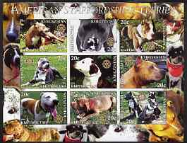 Kyrgyzstan 2004 Dogs - American Staffordshire Terriers imperf sheetlet containing 9 values each with Rotary Logo, unmounted mint