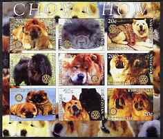 Kyrgyzstan 2004 Dogs - Chow Chow imperf sheetlet containing 9 values each with Rotary Logo, unmounted mint