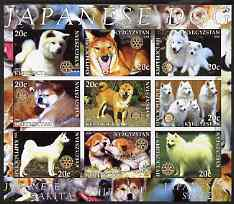 Kyrgyzstan 2004 Dogs - Japanese Breeds imperf sheetlet containing 9 values each with Rotary Logo, unmounted mint