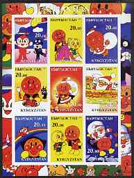 Kyrgyzstan 2001 Anpanman (Japanese Children's story) imperf sheetlet containing complete set of 9 values unmounted mint