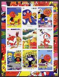 Congo 2001 Anpanman (Japanese Children's story) imperf sheetlet containing complete set of 9 values unmounted mint