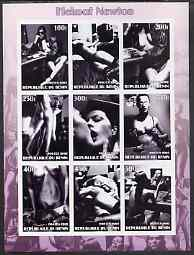 Benin 2002 Photographic Art by Helmat Newton imperf sheet containing 9 values, unmounted mint