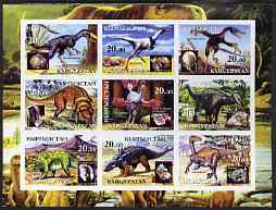 Kyrgyzstan 2001 Dinosaurs & Minerals imperf sheetlet containing set of 9 values, unmounted mint