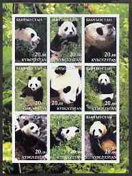 Kyrgyzstan 2001 Pandas imperf sheetlet containing 9 values unmounted mint