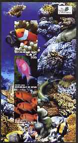 Benin 2003 The Nature Conservancy imperf sheetlet containing set of 3 values (Ocean Fauna) unmounted mint