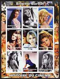 Congo 2003 History of the Cinema #03 imperf sheetlet containing 9 values unmounted mint (Showing Brigitte Bardot)