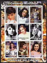 Congo 2003 History of the Cinema #05 (Actresses) imperf sheetlet containing 9 values unmounted mint (Showing Ingrid Bergman, Hedy Lamarr, Audrey Hepburn, Greta Garbo, Gra...