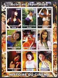 Congo 2003 History of the Cinema #08 (Japanese Actresses) imperf sheetlet containing 9 values unmounted mint (Showing Esumi Makiko, Kanno Miho, Fujiwara Norika, etc)