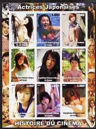 Congo 2003 History of the Cinema #09 (Japanese Actresses) imperf sheetlet containing 9 values unmounted mint (Showing Esumi Makiko, Fujiwara Norika, Igawa Haruka etc)