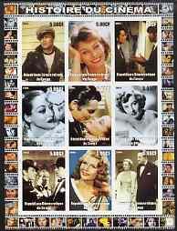 Congo 2003 History of the Cinema #12 imperf sheetlet containing 9 values unmounted mint (Showing Brando, Travolta, Sophia Loren, Clark Gable etc)
