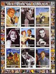 Congo 2003 History of the Cinema #13 imperf sheetlet containing 9 values unmounted mint (Showing Fred & Ginger, Paul Newman, Burt Lancaster, etc)