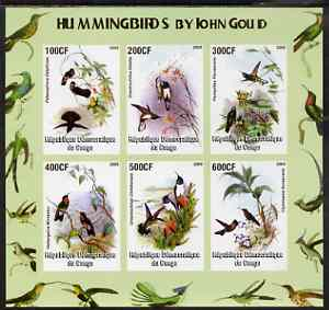 Congo 2005 Humming Birds by John Gould imperf sheetlet containing 6 values unmounted mint