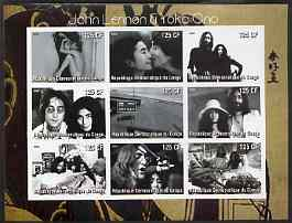 Congo 2003 The Beatles (John Lennon & Yoko) imperf sheetlet containing 9 values, unmounted mint