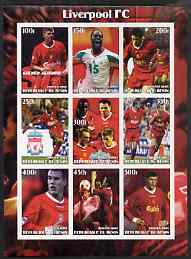 Benin 2003 Liverpool Football Club imperf sheetlet containing 9 values unmounted mint, stamps on football, stamps on sport