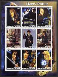 Benin 2003 Harry Potter & the Chamber of Secrets imperf sheetlet containing 9 values unmounted mint