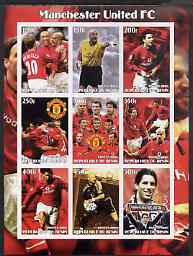 Benin 2003 Manchester United Football Club imperf sheetlet containing 9 values unmounted mint
