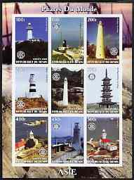 Benin 2003 Lighthouses of Asia imperf sheetlet containing 9 values each with Rotary Logo unmounted mint