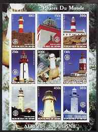 Benin 2003 Lighthouses of Africa & Oceana imperf sheetlet containing 9 values each with Rotary Logo unmounted mint