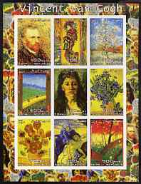 Somalia 2003 Paintings by Vincent Van Gogh #1 imperf sheetlet containing 9 values unmounted mint (vertical format)