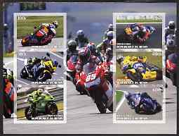 Benin 2003 Racing Motorcycles imperf sheetlet containing 6 values unmounted mint