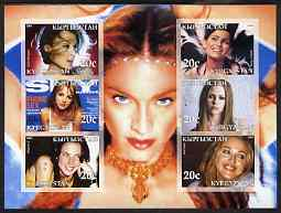 Kyrgyzstan 2003 Pop Stars #2 imperf sheetlet containing 6 values unmounted mint (Kylie, Britney Spears, Melanie C, Nelly Furtado, Avril Lavigne & Madonna)