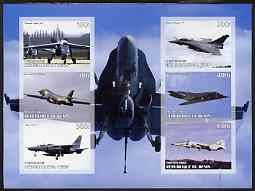 Benin 2003 Military Jets imperf sheetlet containing 6 values unmounted mint