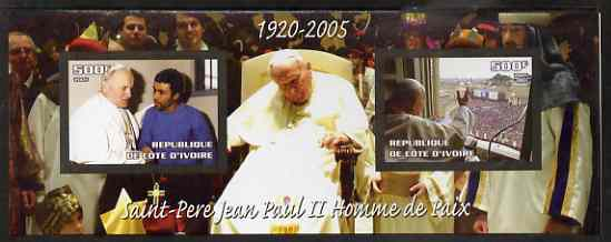 Ivory Coast 2005 Death of Pope John Paul II imperf s/sheet #1 containing 2 values unmounted mint