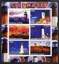 Benin 2003 Lighthouses #1 imperf sheetlet containing 6 values each with Rotary Logo, unmounted mint