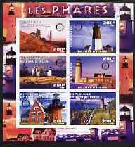 Ivory Coast 2003 Lighthouses imperf sheetlet containing 6 values each with Rotary Logo, unmounted mint
