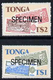 Tonga 1983 Bank of Tonga self-adhesive set of 2 opt'd SPECIMEN, as SG 851-52 unmounted mint*