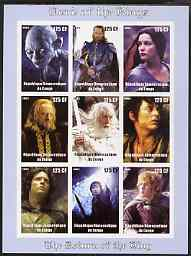 Congo 2003 Lord of the Rings - The Return of the King imperf sheetlet containing 9 x 125 CF values unmounted mint