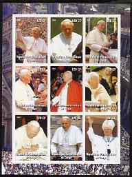 Congo 2004 Pope John paul II imperf sheetlet containing 9 values, unmounted mint