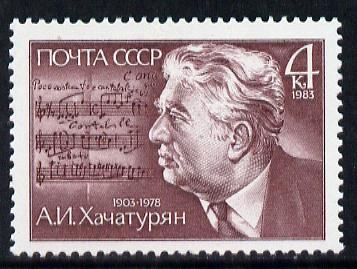 Russia 1983 80th Birth Anniversary of Aram I Khachaturyan (Composer) unmounted mint, SG 5327, Mi 5274*