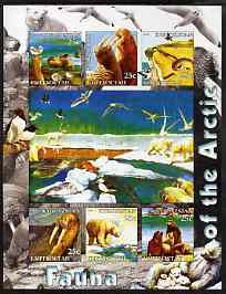 Kyrgyzstan 2004 Fauna of the World - Arctic imperf sheetlet containing 6 values unmounted mint