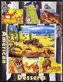 Kyrgyzstan 2004 Fauna of the World - American Desserts imperf sheetlet containing 6 values unmounted mint
