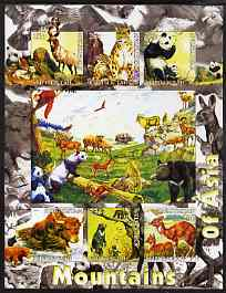 Kyrgyzstan 2004 Fauna of the World - Mountains of Asia imperf sheetlet containing 6 values unmounted mint