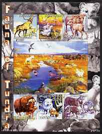 Kyrgyzstan 2004 Fauna of the World - Tundra imperf sheetlet containing 6 values unmounted mint