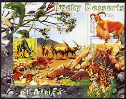 Kyrgyzstan 2004 Fauna of the World - Rocky Desserts of Africa imperf sheetlet containing 6 values unmounted mint