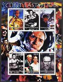 Congo 2005 Clint Eastwood imperf sheetlet containing set of 6 values unmounted mint