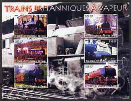Congo 2005 British Steam Trains imperf sheetlet containing set of 6 values unmounted mint