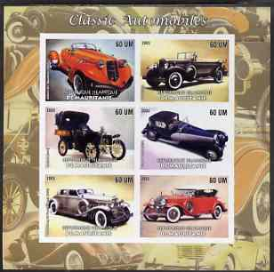 Mauritania 2003 Classic Cars imperf sheetlet containing 6 values unmounted mint