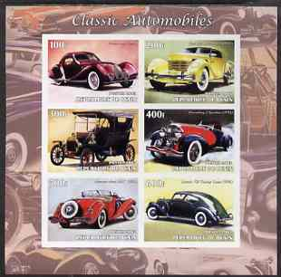 Benin 2003 Classic Automobiles imperf sheetlet containing 6 values unmounted mint