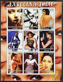 Congo 2005 Angelina Jolie #1 imperf sheetlet containing 9 values unmounted mint