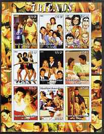 Congo 2005 Friends (TV Series) imperf sheetlet containing 9 values unmounted mint, stamps on entertainments, stamps on  tv , stamps on
