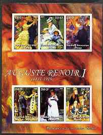 Congo 2004 Auguste Renoir #1 imperf sheetlet containing 6 values, unmounted mint