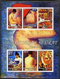 Congo 2004 Georges Seurat imperf sheetlet containing 6 values, unmounted mint